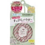クラブ すっぴんパウダー(ホワイトフローラルブーケの香り) 26g