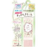 クラブ すっぴんクリーム マシュマロマット(ホワイトフローラルブーケの香り) 30g