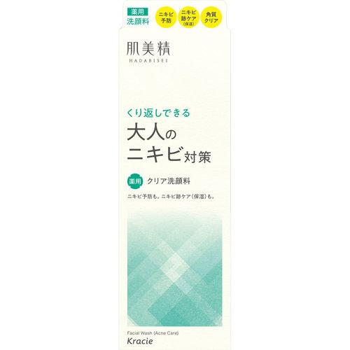 ニキビ肌 洗顔料