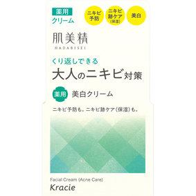 肌美精 大人のニキビ対策 薬用美白クリーム 50g