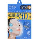 肌美精 超浸透3Dマスク エイジングケア(美白) 4枚