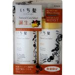 いち髪 Natural Care Select シャンプー&トリートメントペアセット(モイスト) 1セット