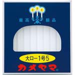 カメヤマ 大ローソク 1号5 225g(40本)