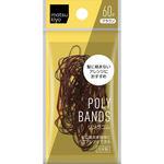 ヘアアクセサリー 髪に絡まないゴム 茶 4.5g(約60本)