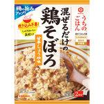 キッコーマン うちのごはん 混ぜごはんの素 鶏そぼろ 甘辛しょうゆ味 116g(58g×2袋)