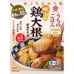 キッコーマン うちのごはん 煮込み料理の素 鶏大根 甘辛てり煮 102g