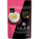 matsukiyo 梅こんぶ茶 45g