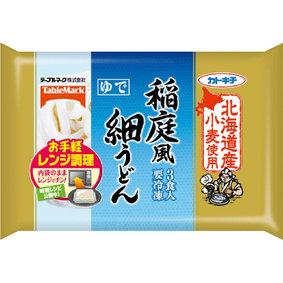 北海道産小麦使用 稲庭風細うどん 3食(540g)