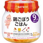 キユーピー ベビーフード 鶏ごぼうごはん 100g