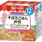 キユーピー ベビーフード にこにこボックス そぼろごはん弁当 60g×2個