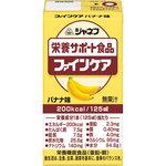 ジャネフ 栄養サポート食品 ファインケア バナナ味 125mL