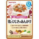 キユーピー ベビーフード ハッピーレシピ 鶏とひじきのあんかけ 80g
