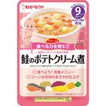 ※キユーピー ベビーフード ハッピーレシピ 鮭のポテトクリーム煮 80g