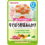 キユーピー ベビーフード ハッピーレシピ 牛そぼろ野菜あんかけ 80g