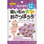 キユーピー おやつ 紫いものおさつぼうろ 40g