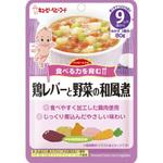 キユーピー ベビーフード ハッピーレシピ 鶏レバーと野菜の和風煮 80g