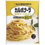 キユーピー あえるパスタソース カルボナーラ 濃厚チーズ仕立て 70g×2個