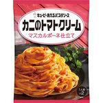 キユーピー あえるパスタソース カニのトマトクリーム マスカルポーネ仕立て 1人前×2袋