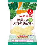 ※キユーピー おやつ 野菜入りソフトおせんべい 20g(2枚×6袋)