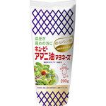 ※キユーピー アマニ油マヨネーズ 200g
