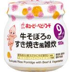 ※キユーピーベビーフード 牛そぼろのすき焼き風雑炊 100g