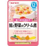 キユーピー ベビーフード ハッピーレシピ 鮭と野菜のクリーム煮 80g