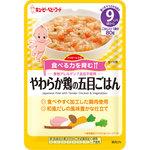 キユーピー ベビーフード ハッピーレシピ やわらか鶏の五目ごはん 80g