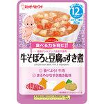 キユーピー ベビーフード ハッピーレシピ 牛そぼろと豆腐のすき煮 80g
