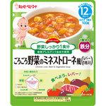 ※キユーピー ベビーフード ハッピーレシピ ごろごろ野菜のミネストローネ風(レバー・牛肉入り) 100g