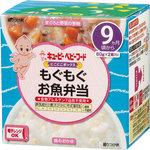※キユーピー ベビーフード にこにこボックス もぐもぐお魚弁当 120g(60g×2個)