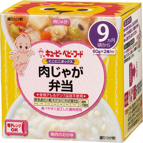 ※キユーピー ベビーフード にこにこボックス 肉じゃが弁当 120g(60g×2個)