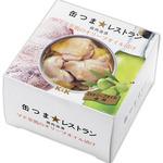 K&K 缶つまレストラン マテ茶鶏のオリーブオイル漬け 155g