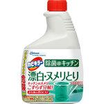 カビキラー除菌@キッチン 漂白・ヌメリとり つけかえ用 400g