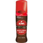KIWI 革靴用 液体クリーム 茶系用 75mL