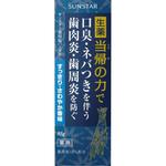 サンスター薬用塩ハミガキ すっきり・さわやか香味 85g