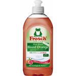 フロッシュ 食器用洗剤 ブラッドオレンジ 300mL