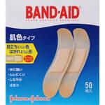 バンドエイド 救急絆創膏 スタンダードサイズ 肌色 50枚
