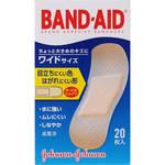 「バンドエイド」 救急絆創膏 ワイドサイズ 肌色 20枚