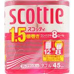 スコッティ 1.5倍巻きコンパクト(ダブル) 8ロール