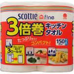 スコッティ ファイン 3倍巻キッチンタオル 2ロール