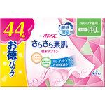 ポイズ さらさら素肌 吸水ナプキン 安心の少量用 お徳パック 44枚