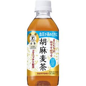 ※サントリー 胡麻麦茶 350mL