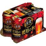 金麦<琥珀のくつろぎ> 350mL×6缶
