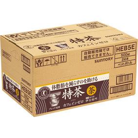※サントリー 特茶 カフェインゼロ 500mL×24本
