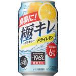 −196℃極キレ<ドライレモン> 350mL