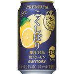 こくしぼりプレミアム<ぜいたく檸檬> 350mL