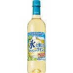 サントリー 氷と楽しむおいしいワイン。(酸化防止剤無添加) 濃い白 720mL