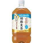 サントリー 胡麻麦茶 1050mL