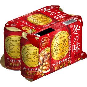 金麦 <ゴールド・ラガー> 350mL×6缶