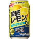 −196℃ストロングゼロ <瞬感レモン> 350mL